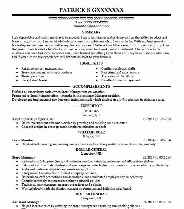 asset protection specialist resume sample