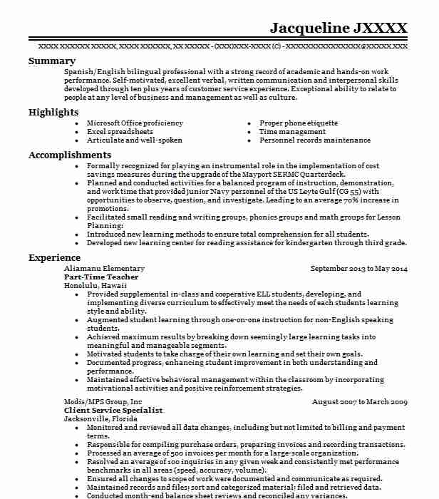 part time teacher resume example hawaii state department