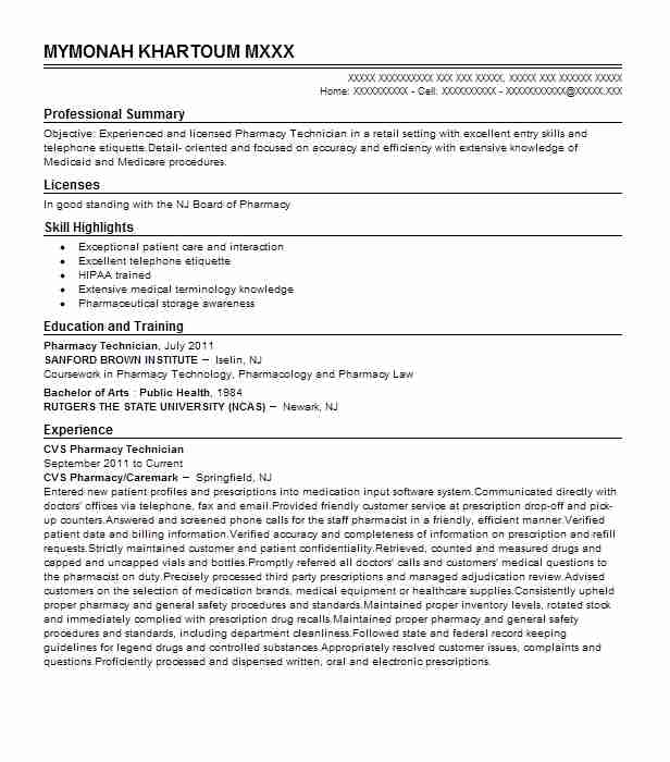 cvs pharmacy technician resume sample