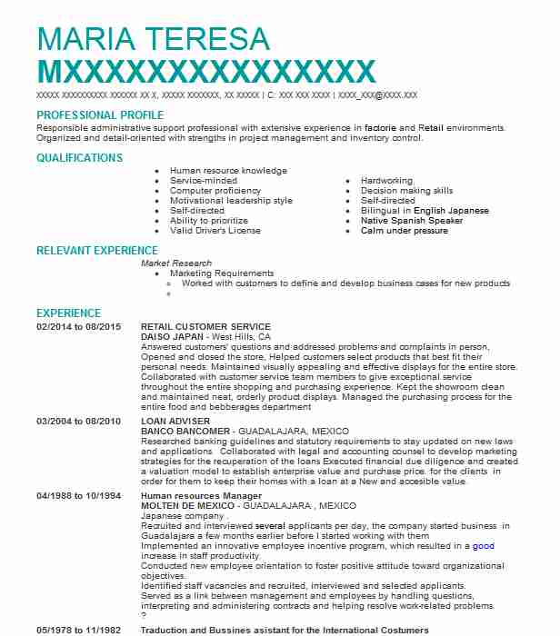 Retail Customer Service Resume Example Daiso Japan Newhall