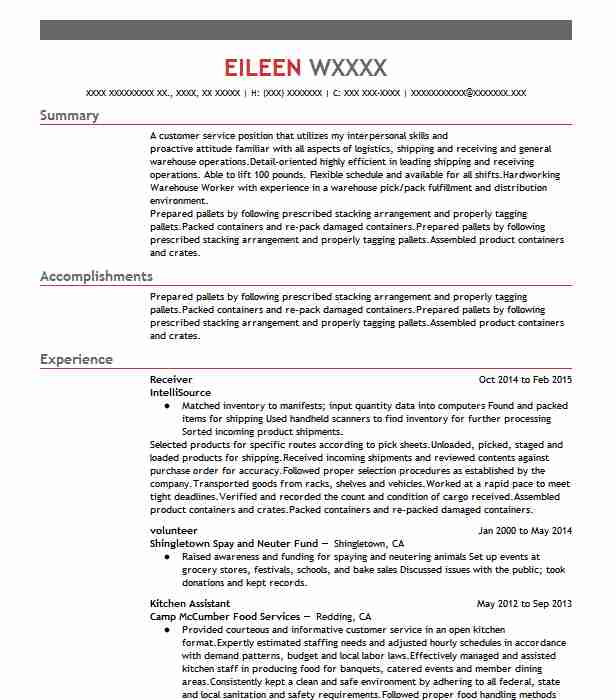 Receiver Stocker Resume Example Lowes Memphis Tennessee
