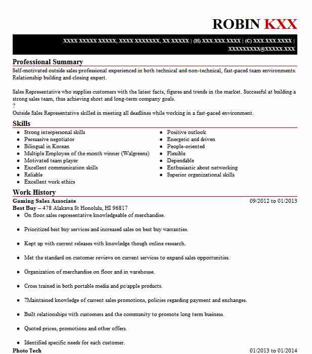 gaming associate resume example gamestop