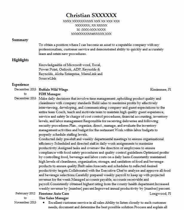 foh manager resume sample