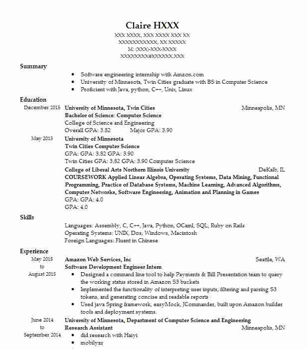 software development engineer resume example amazon