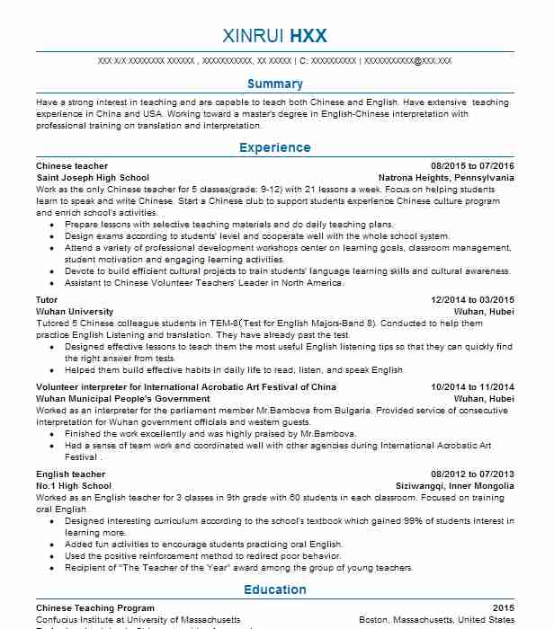chinese teacher resume sample