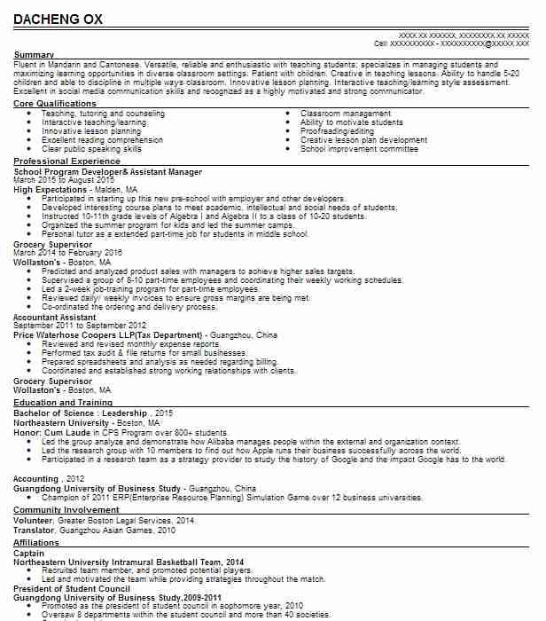 library aide resume example salt lake city library bountiful utah