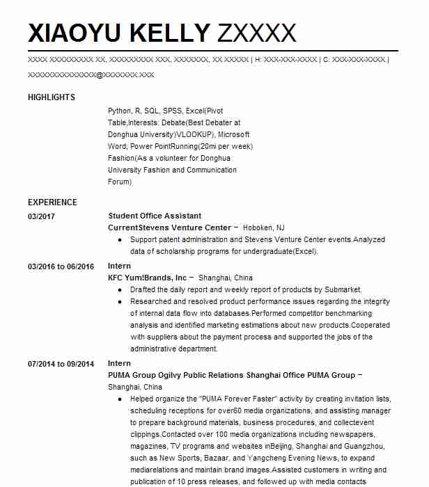 student office assistant resume sample