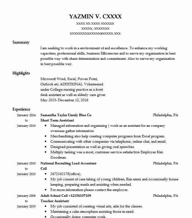 Create My Resume  Piano Teacher Resume