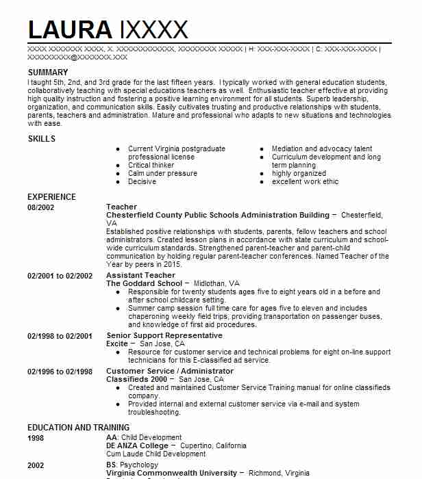 Best Teacher Resume Example