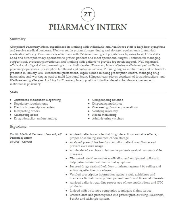 Pharmacy Intern Resume Example CVS/Pharmacy