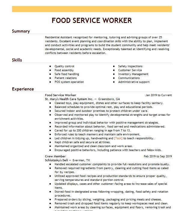 Entry Level Food Service Worker Resume Example Courtney