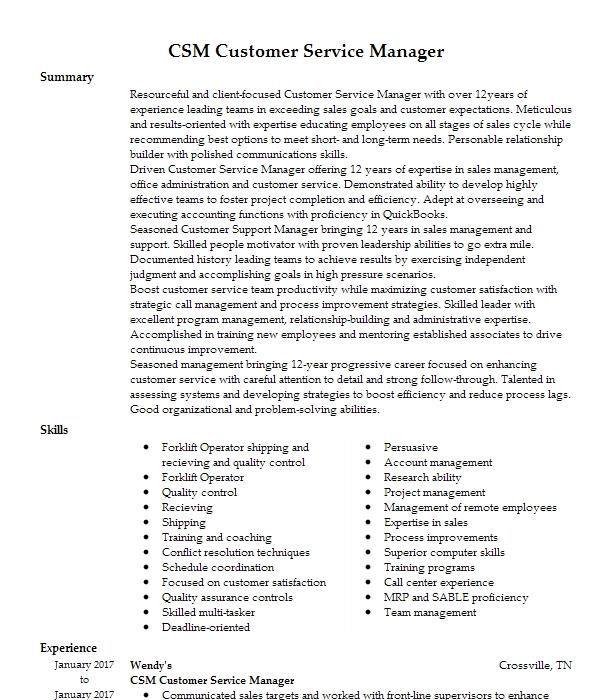CSM CUSTOMER SERVICE MANAGER Resume Example Wal Mart