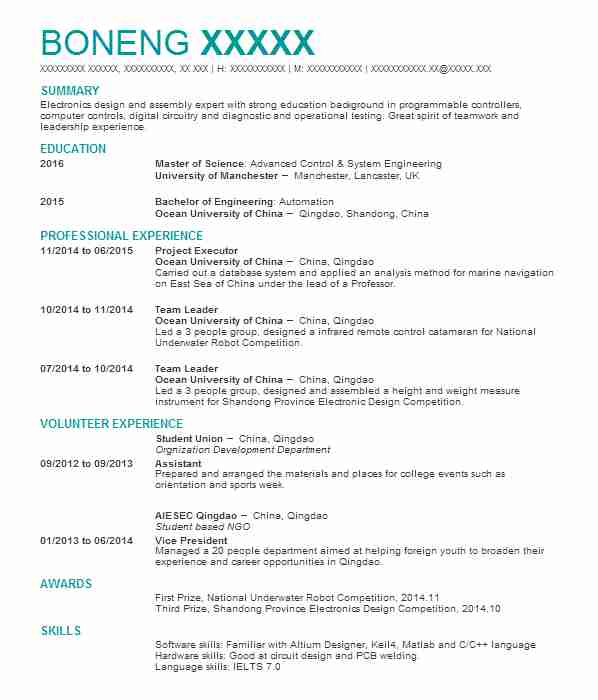 engineering cv